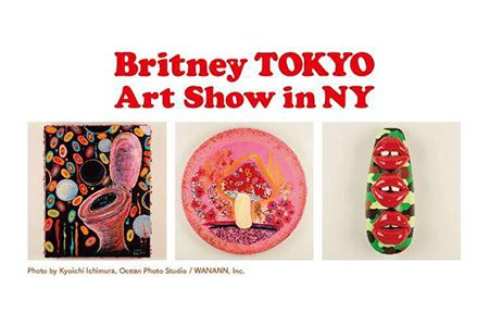 Btokyo-event